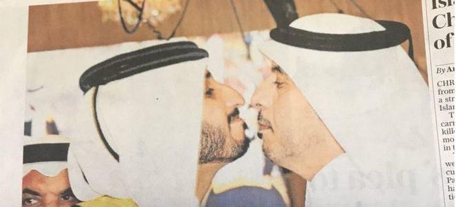 """صورة عرس تعيد تساؤلات عن """"صلة قطر بالإرهاب"""""""