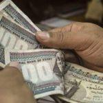 """مليارات الدولات لـ""""صندوق مصر"""" السيادي"""