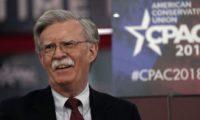 جون بولتون في اجتماع مغلق: سياسة ترامب تجاه إيران محكوم عليها بالفشل