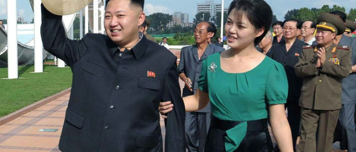كيم جونج أون يمنح زوجته لقب السيدة الأولي