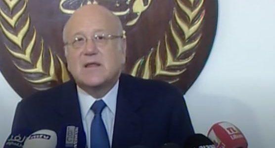اتهامات تتجدد بين الحريري وميقاتي قبل الانتخابات