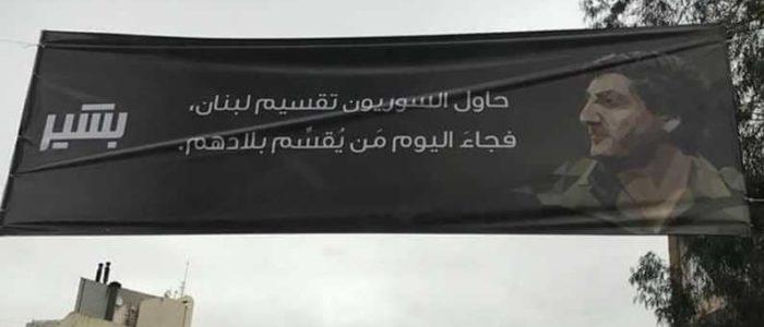 العنصرية تجاه السوريين بلبنان.. لافتات جدلية وبيانات تحريضية