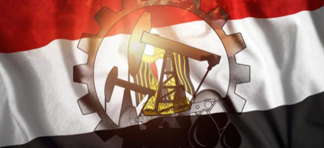 مصر تعتزم جذب استثمارات أجنبية بقيمة 10 مليارات دولار في قطاع البترول خلال السنة المالية المقبلة 2018 – 2019