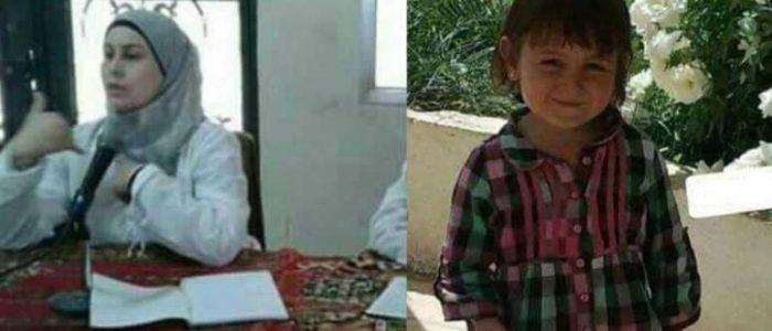 مقتل طبيبة سورية وطفلتها.. وتمثيل بشع بجثتيهما