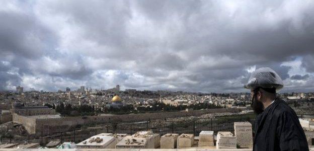 إسرائيل تبحث عن منطقة باسم ترامب في القدس
