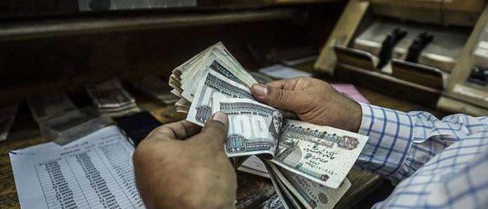 مصر تخطط لإصدار عملة بلاستيكية في 2020