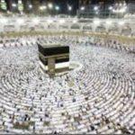 وزارة الحج والعمرة السعودية تحذر من التعامل مع المواقع الإلكترونية المشبوهة
