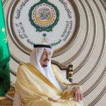 الملك سلمان يترأس قمة إسلامية في مكة أواخر مايو