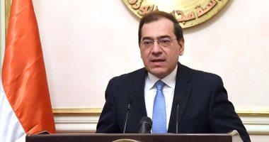 وزير البترول: رؤية متكاملة لتطوير منظومة التعدين فى مصر