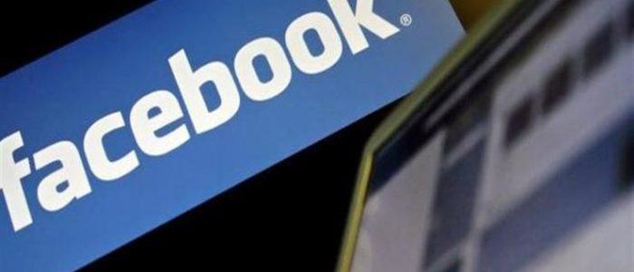 فيسبوك يمنع وصول إعلانات الأسلحة للأطفال