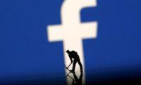 """وزارة المالية تبحث فرض ضرائب على إعلانات """"فيسبوك"""""""