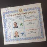 """نجم ليفربول """"محمد صلاح"""" منافساً للسيسي في الإنتخابات الرئاسية"""