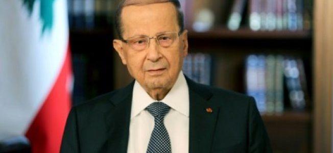 لبنان.. عون يوصي الوفد المفاوض مع إسرائيل بترسيم الحدود البحرية