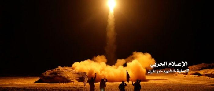 إطلاق صاروخ باليستي جديد على السعودية