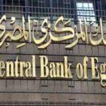 38 مليار دولار ضختهم صناديق الاستثمار الأجنبية في مصر
