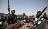 مقتل وإصابة 6 حوثيين فى مواجهات مع الجيش اليمنى بالبيضاء
