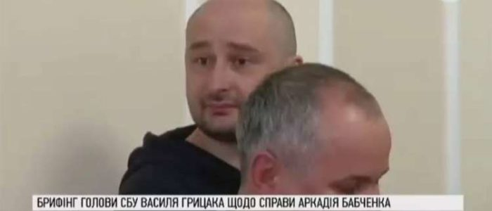 الأمن الأوكراني: الصحفي الروسي بابتشينكو لم يقتل وما حدث مجرد مسرحية