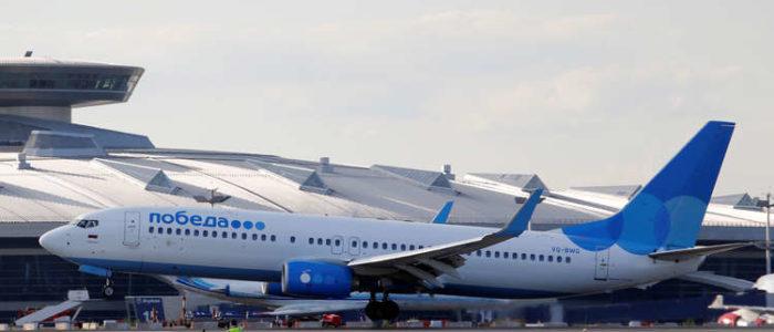 شركة طيران روسية تدرس تسيير رحلات إلى مصر