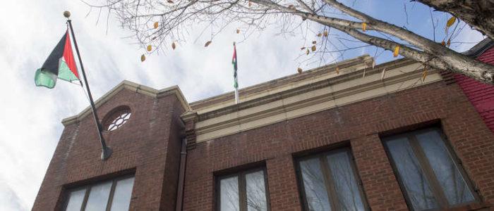إدارة ترامب تستعد لإغلاق مكتب منظمة التحرير الفلسطينية في واشنطن اليوم