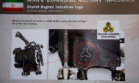 """""""بلومبرج"""" تكشف تفاصيل الخطة العربية """"ب"""" لاحتواء إيران"""