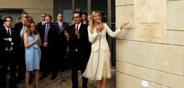 دعم ترامب غير المقيد لإسرائيل ليس في صالحها