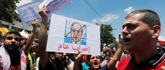 الأردنيون يقررون التصعيد.. مجلس النقابات يُمهل الحكومة أسبوعاً لتنفيذ مطالبهم