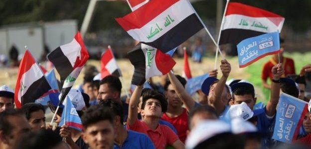 القضاء العراقي يعلن قبول الاعتراض على نتائج الانتخابات البرلمانية