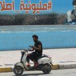 العراق يدخل مرحلة الصفقات لتشكيل ائتلاف حكومي