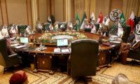 تفاصيل اتفاق ترامب لخطة السلام بين الفلسطينيين والإسرائيليين