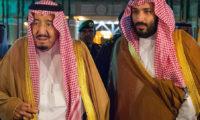 رسالة من الملك سلمان وولي عهده إلى الرئيس اليمني