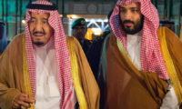 تعرف علي موعد عزل السعودية لقطر