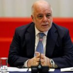 ضربة جوية عراقية ضد موقع للدولة الإسلامية في سوريا