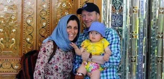 التليجراف: معتقلة بريطانية في إيران لفقت لها تهم جديدة