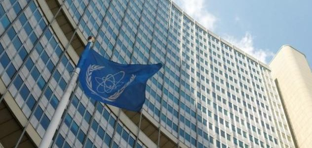 بدء اجتماع مجلس محافظى الوكالة الدولية للطاقة الذرية لاعتماد المدير الجديد
