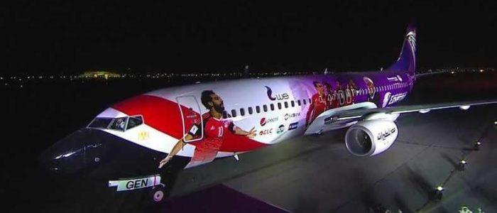 بعثة منتخب مصر تغادر روسيا متجهة إلى القاهرة بعد مشاركتها في المونديال