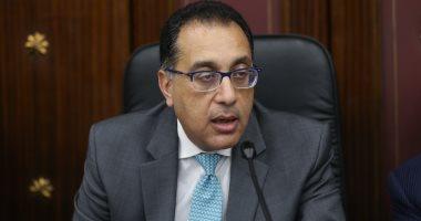 الإسكان: 120 وحدة جاهزة للتسليم بالمرحلة الأولى بـ دار مصر للإسكان المتوسط