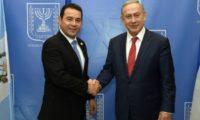 باراجواي تفتتح سفارتها فى القدس