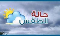 الأرصاد: انخفاض طفيف بدرجات الحرارة والعظمى بالقاهرة 35 درجة