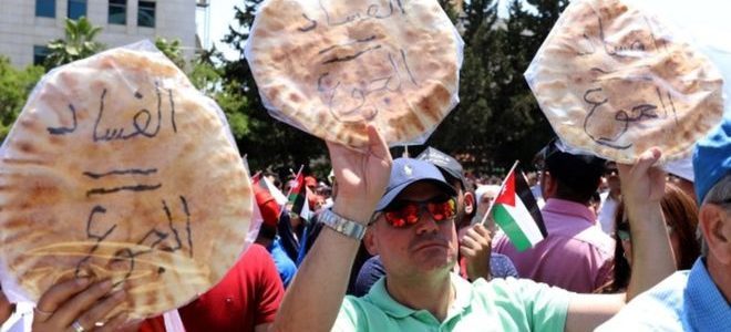 دول خليجية تتعهد بحزمة مساعدات للأردن بقيمة 2.5 مليار دولار