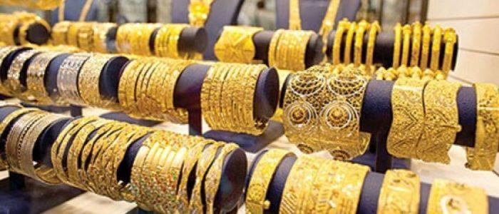 أسعار الذهب تتراجع 5 جنيهات.. وعيار 21 يسجل 842 جنيها للجرام