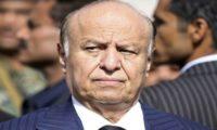 الرئيس اليمنى يطالب الجيش إفشال مخططات مليشيات الحوثيين