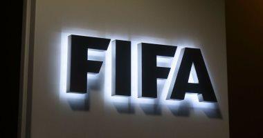 """إسبانيا تخبر """"فيفا"""" برغبتها في الترشح لتنظيم كأس العالم 2030"""