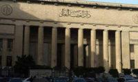 الكسب الغير مشروع يحول موظفين بالرئاسة للمحاكمة بتهمة 27 مليون جنيه