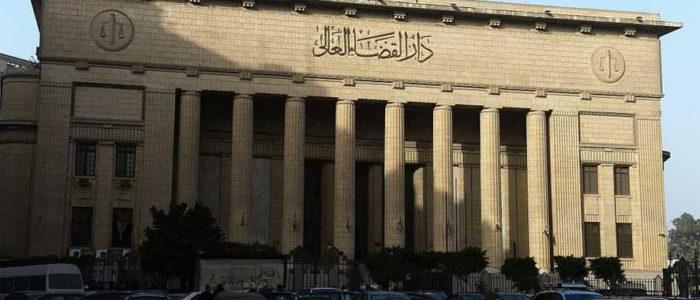 الحكم بالإعدام على 75 متهماً بقضية اعتصام رابعة