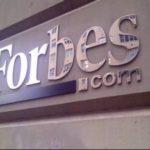 فوربس: 4 شركات مصرية ضمن قائمة أقوى 100 عربية