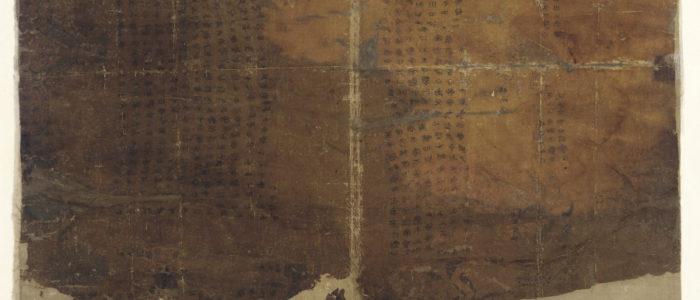 مخطوطة تشو الحريرية ينتهي بها المطاف في واشنطن