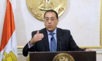 الحكومة: المحال والمولات ستغلق في الخامسة مساءً عقب عيد الفطر