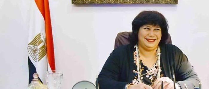 وزيرة الثقافة تفتح أبواب المسارح والسيرك والمتاحف مجانا احتفالا بثورة 30 يونيه