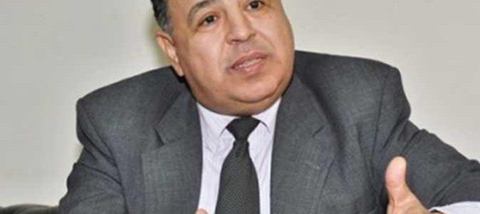 """وزير المالية: الاقتصاد المصرى نجح فى الصمود أمام أزمة """"كورونا"""""""