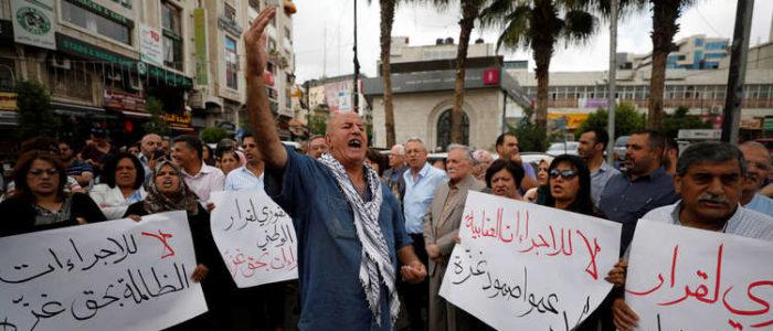 الحكومة الفلسطينية: خصم رواتب موظفي غزة مسألة مؤقته